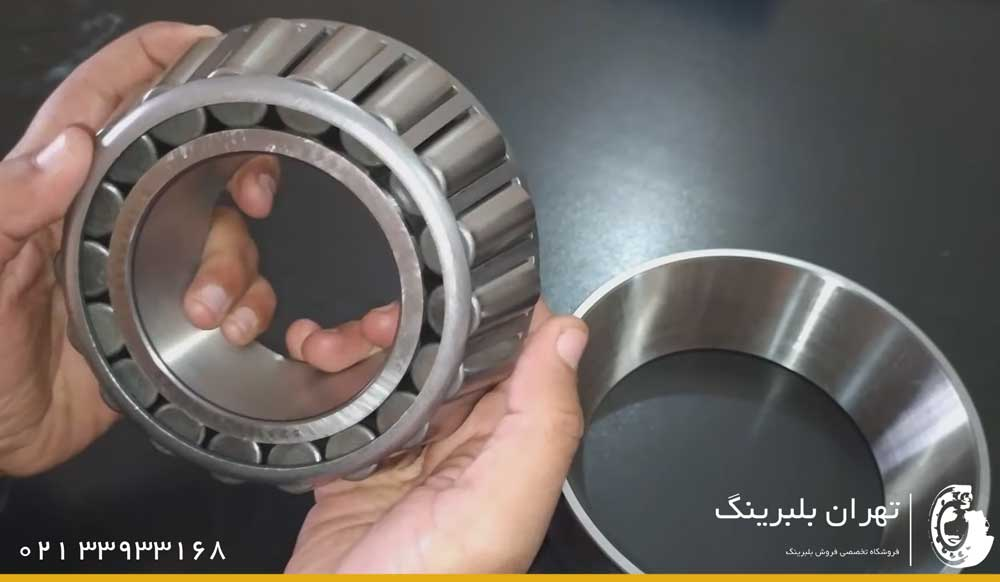 بلبرینگ مخروطی تهران بلبرینگ